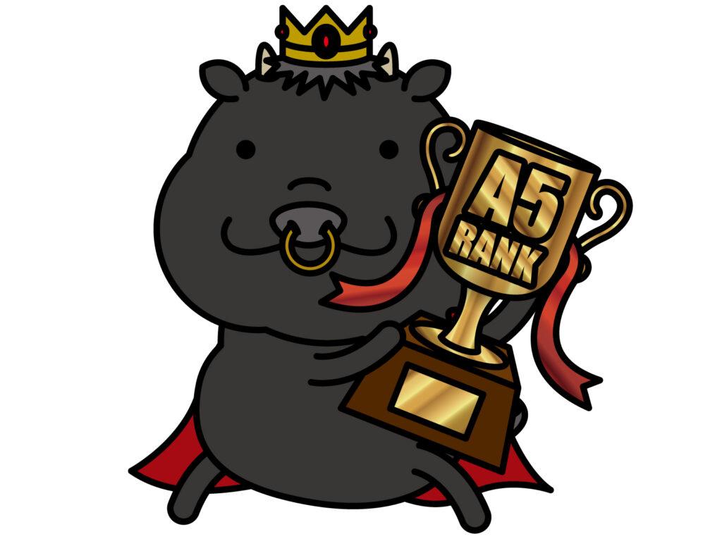 a5ランク牛